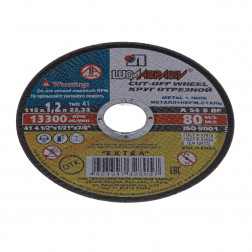 Metalo pj. diskas 115x1.2x22 /Rusija