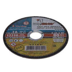 Metalo pj. diskas 125x2.0x22 /Rusija
