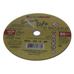 Nerūdijančio pl. pjov. diskas 230x1.8x22.23 WA 40