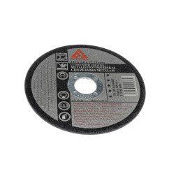 Metalo pjovimo diskas Lytagra 472125 T41 125x1.6x22