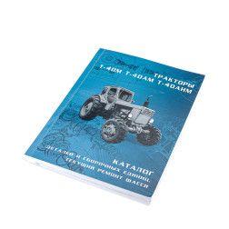 T-40 katalogas