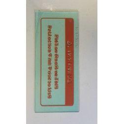 77980454 Vidinis apsauginis stikliukas105x58/Javac