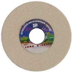 Metalo šlif. diskas 125x20x32 /25A 40CM /Rusija