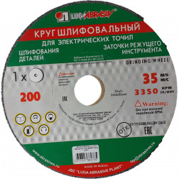 Metalo šlif. diskas 200x20x32 /63C 40CM /Rusija