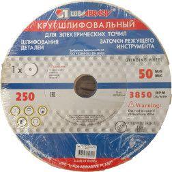 Metalo šlif.diskas 250x32x32 / 25A 60 (K-L) (40m/s