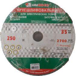 Metalo šlif.diskas 250x32x32 /63C 40 (O-P) (40m/s)