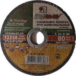 Akmens šlif. diskas 125x6.0x22.23 C 24 R BF